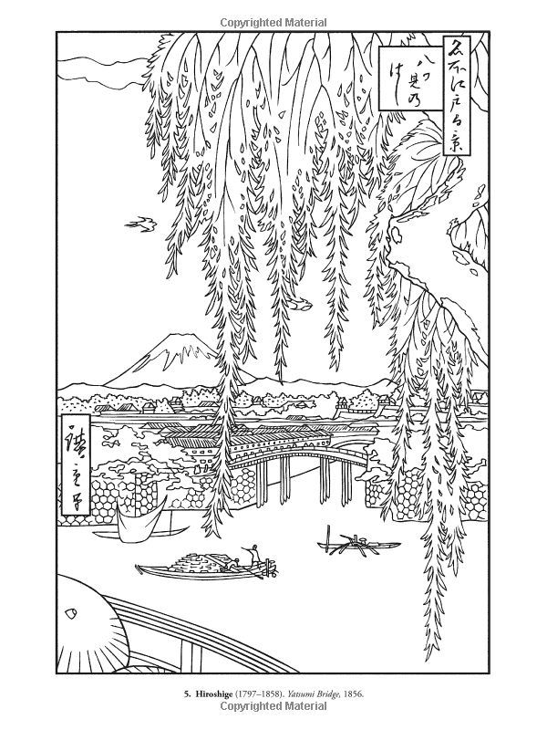 Color Your Own Japanese Woodblock Prints Dover Art Coloring Book Marty Noble