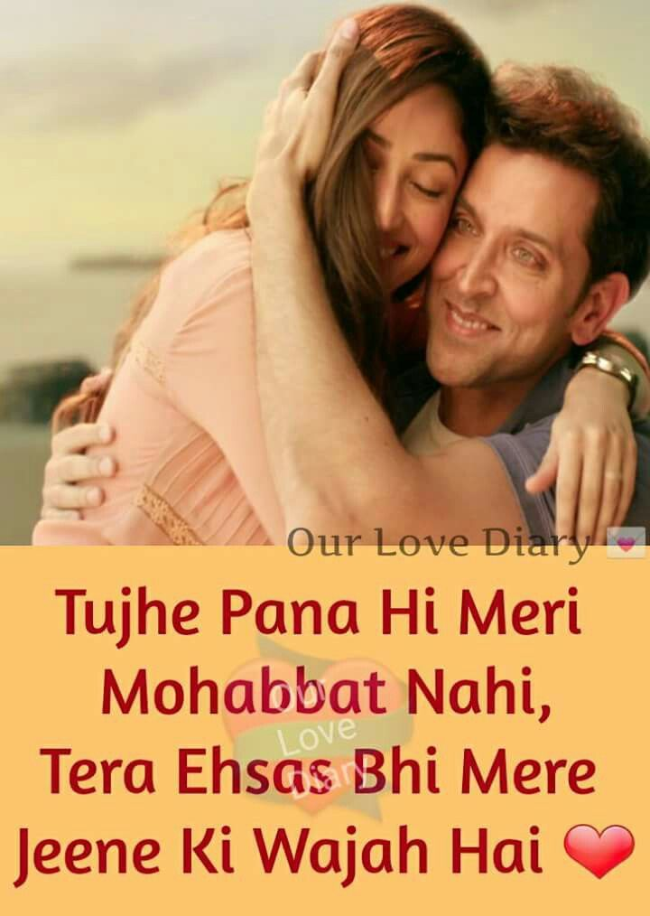 Pin By Libran On Urdu Shaairy Love Quotes Hindi Quotes Trust