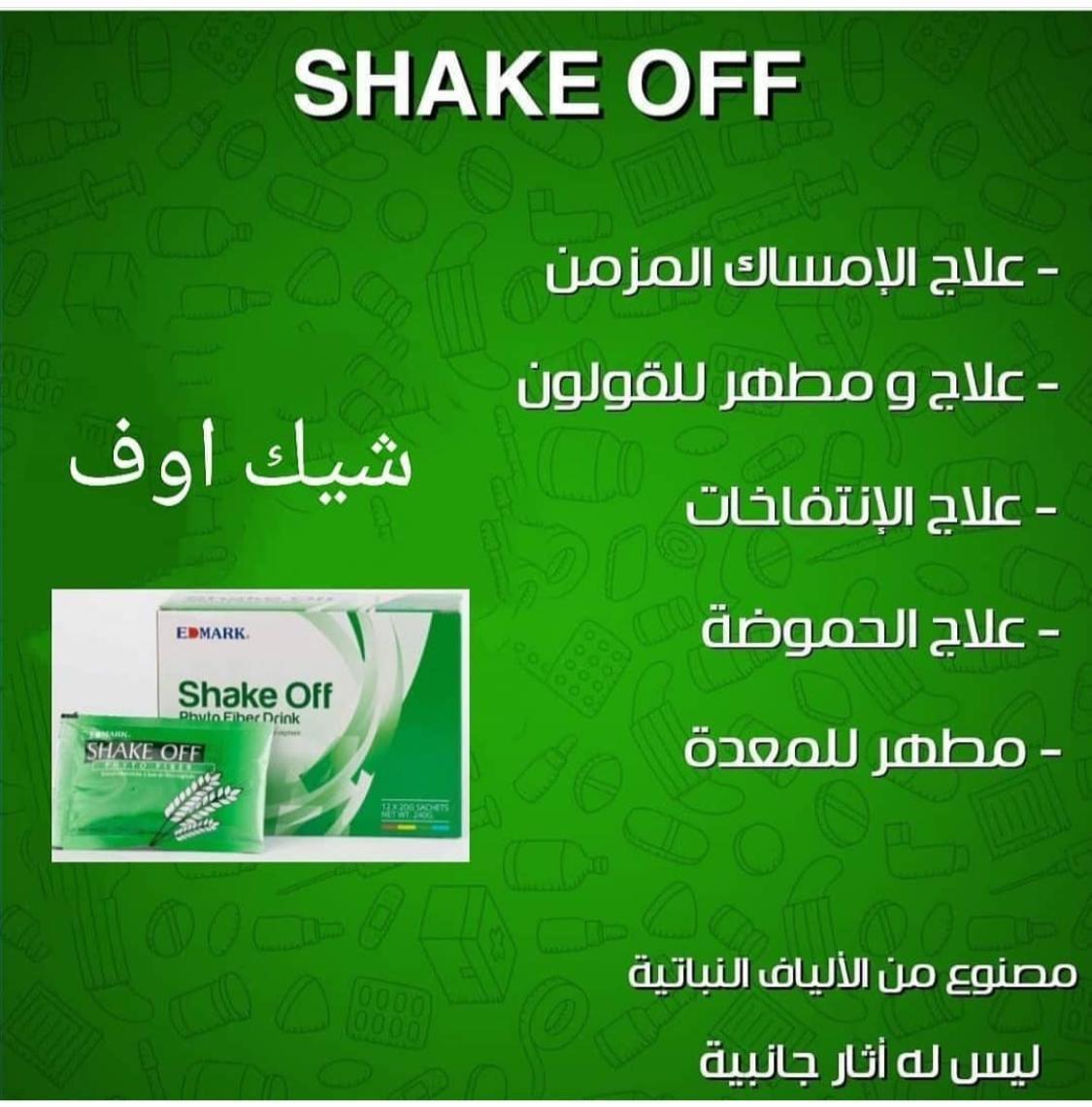 اضرار شيك اوف Shake It Off Incoming Call Screenshot Incoming Call