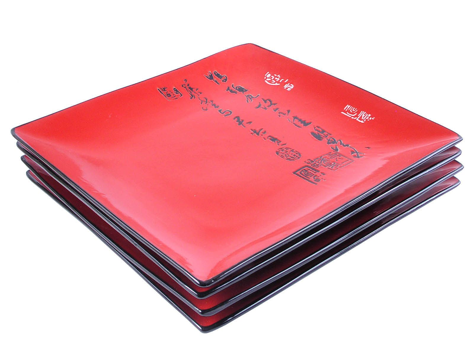 Chinese Calligraphy Large Plate Set | Chinese or Japanese ...