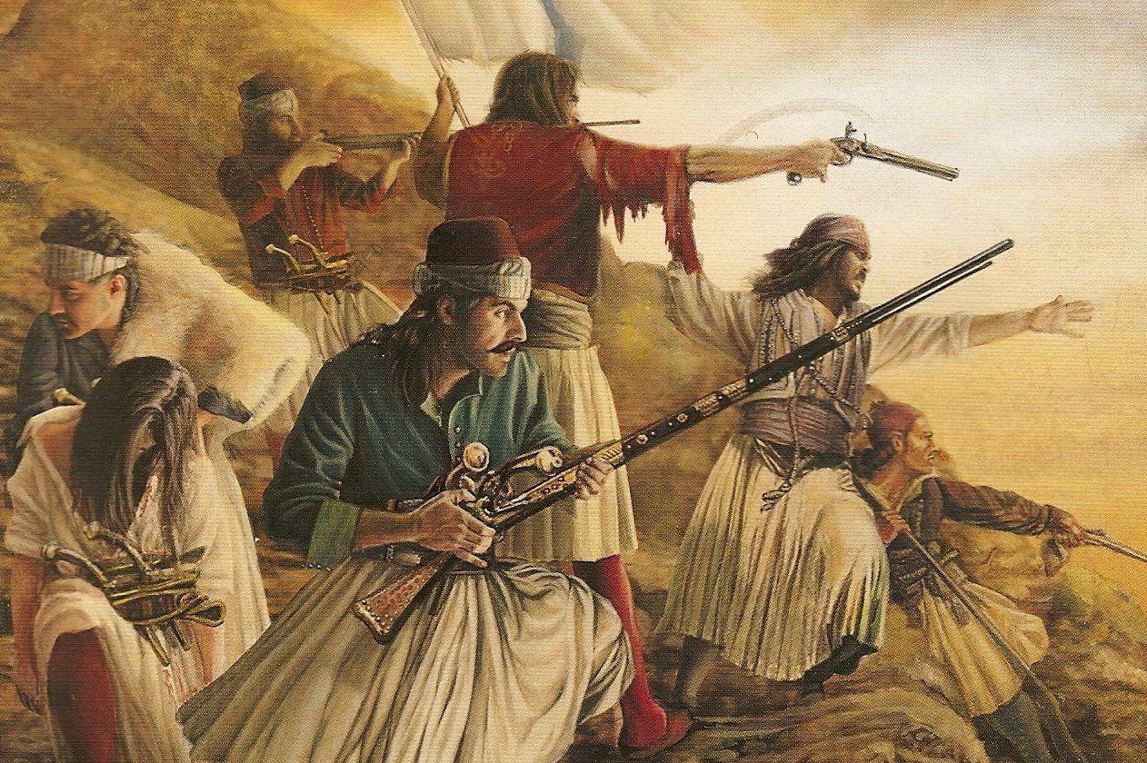 Τι δεν ήθελαν οι αγωνιστές του 1821