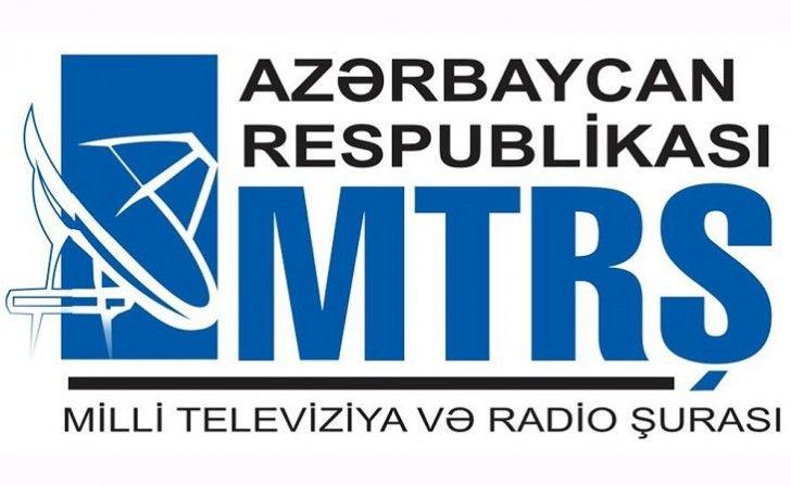Mtrs Dan Taninmis Həkimin Tv Lərlə Bagli Etirazina Munasibət Calm Artwork Radio Novelty Sign