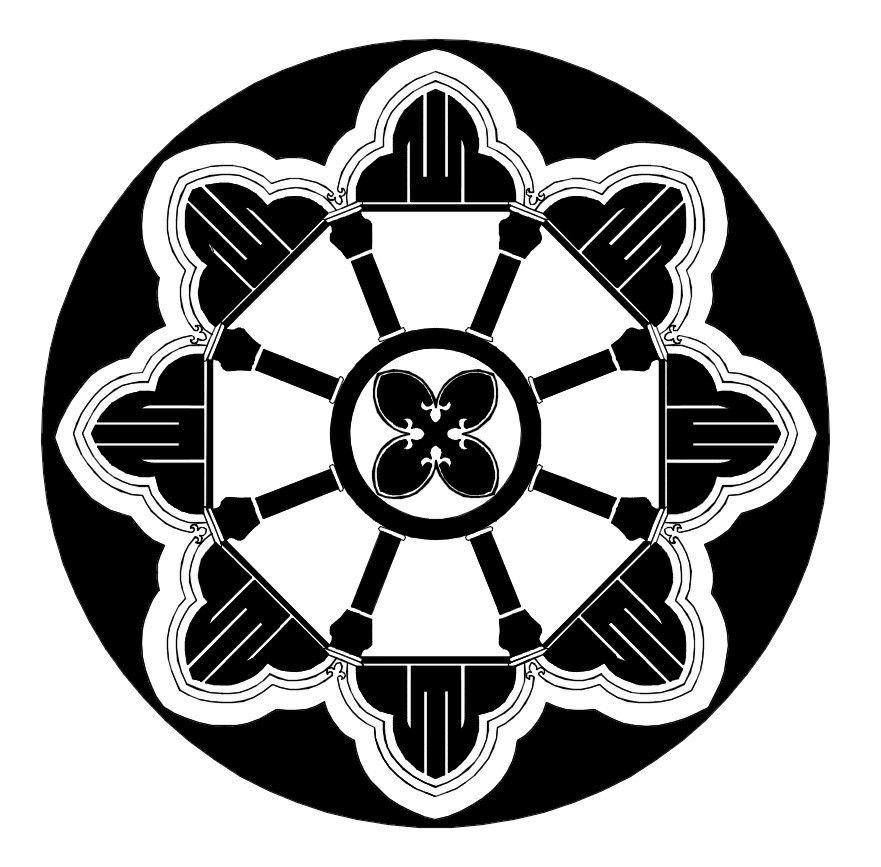 وحدة زخرفية من كاتدرائية بيتر بورو بإنجلترا رسمت بها لفظ الجلالة الله Allah Decorative Unit In Cathedral P Archaeology Fictional Characters Darth Vader