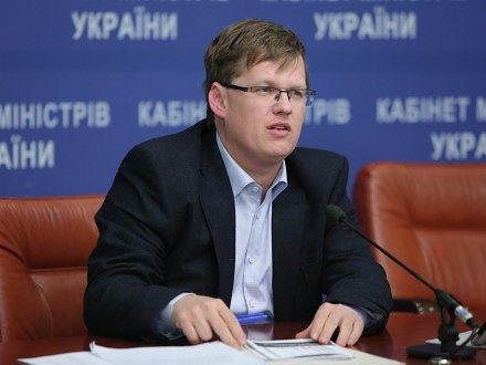 СБУ виявила майже півмільйона фіктивних переселенців, які отримали соцвиплати. Павло Розенко #time_ua #новини #Україна #Київ #новости #Украина #Киев #news #Kiev #Ukraine  #EU #Суспільство