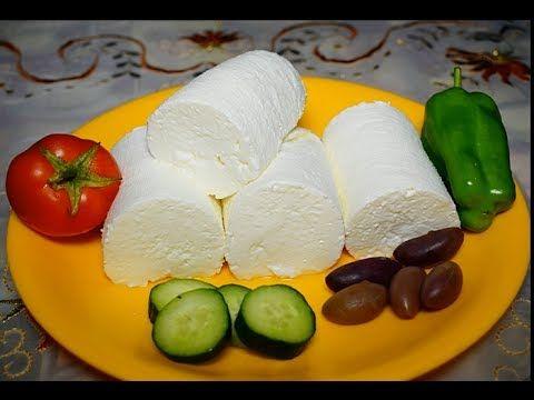 الجبنه القريش بدون حصيره او اضافات Youtube Food Recipes Cheese