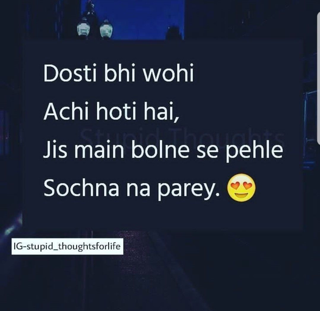 Quotable Quotes About Friendship سچ ہے  اردو  Pinterest  Friendship Quotes Friendship And Qoutes