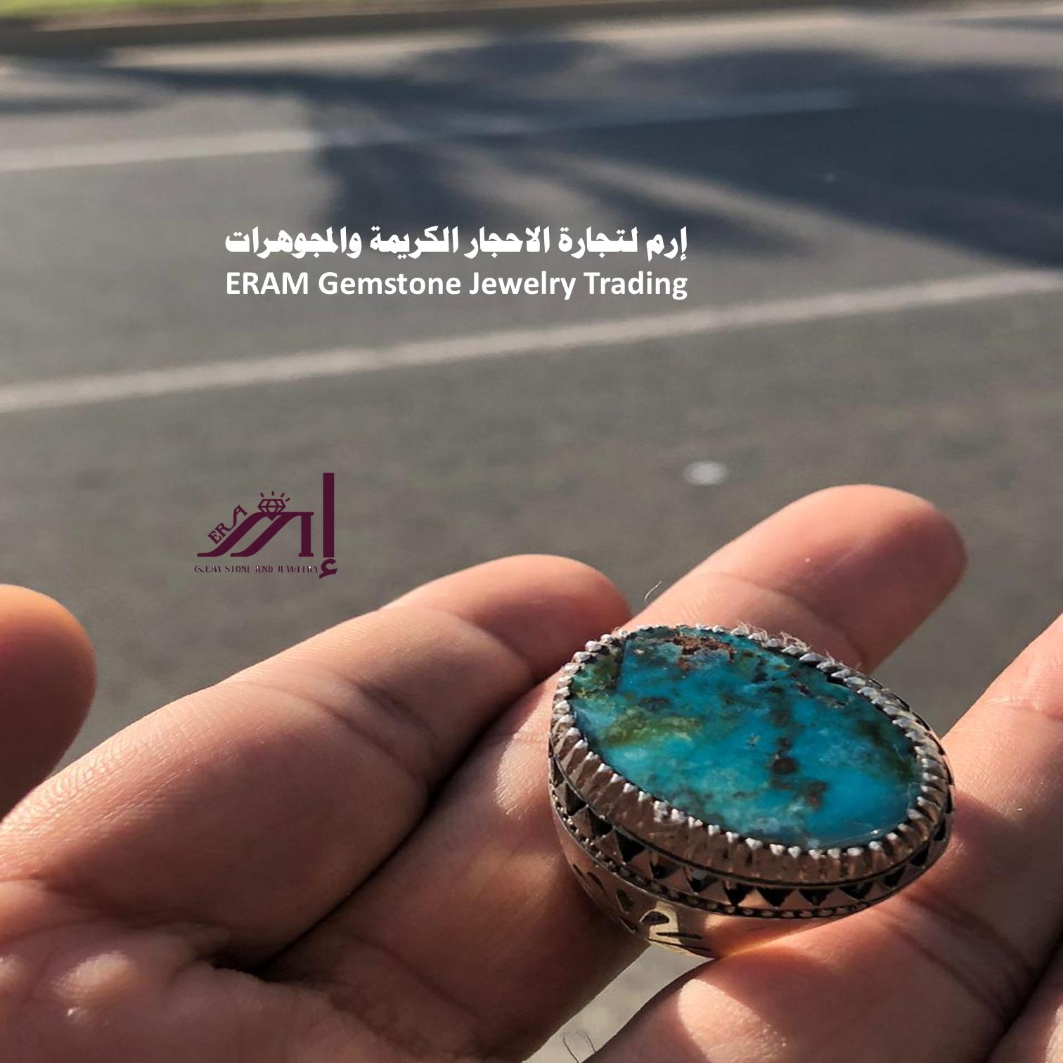 تألقي طيلة اليوم كوني مميزة خاتم نسائي عصري فيروز نيشابوري مسطح بيضاوي طبيعي 100 Turquoise Gemstones Gemstone Jewelry Turquoise Ring