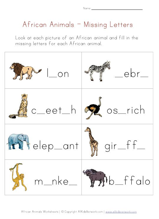 Missing Letters Worksheet African Animals Theme African Animals Kids Learning Activities Alphabet Worksheets Preschool Printable worksheets missing letter