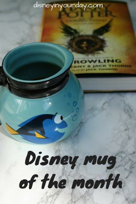 Adorable Finding Dory mug - Dory in a coffee pot from the new movie!