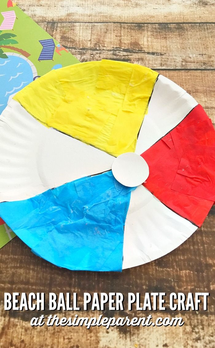 make a beach ball paper plate craft this summer the simple parent
