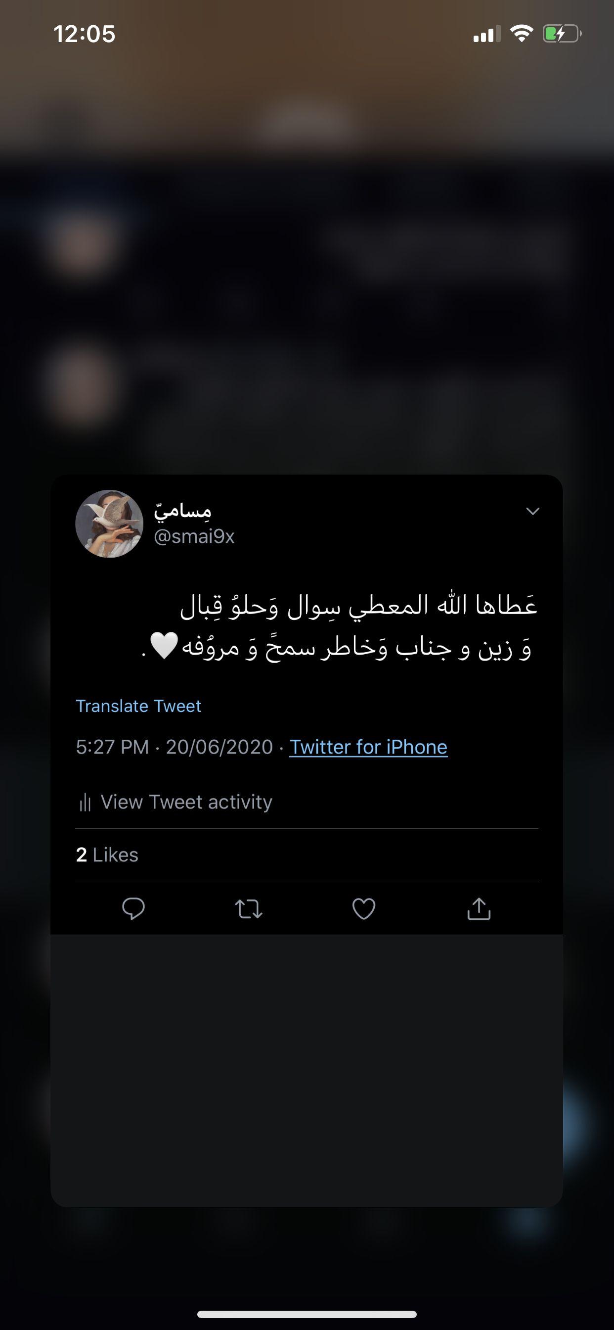 Twitter Smai9x Qoutes Twitter Csw