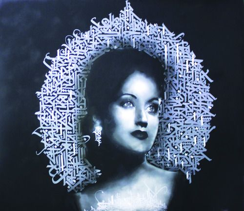 Yazan Halwani's CalligraffitiI recently came across a fantastic...