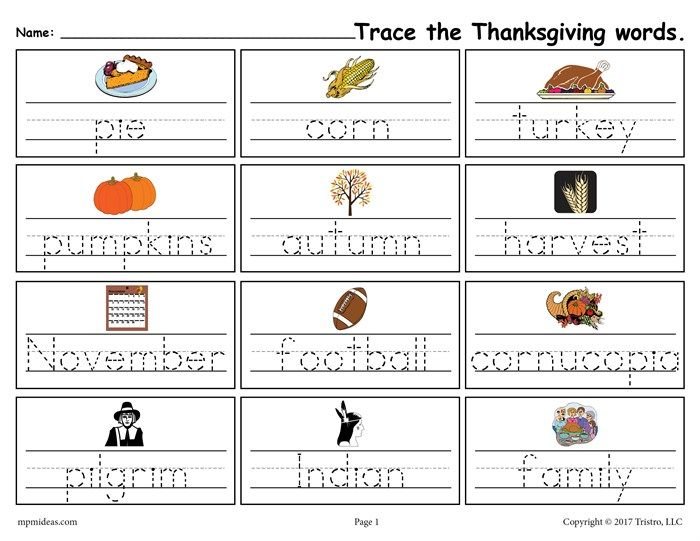 Free Preschool Worksheets And Preschool Printables Thanksgiving Words Thanksgiving Worksheets Preschool Tracing Thanksgiving pattern worksheets