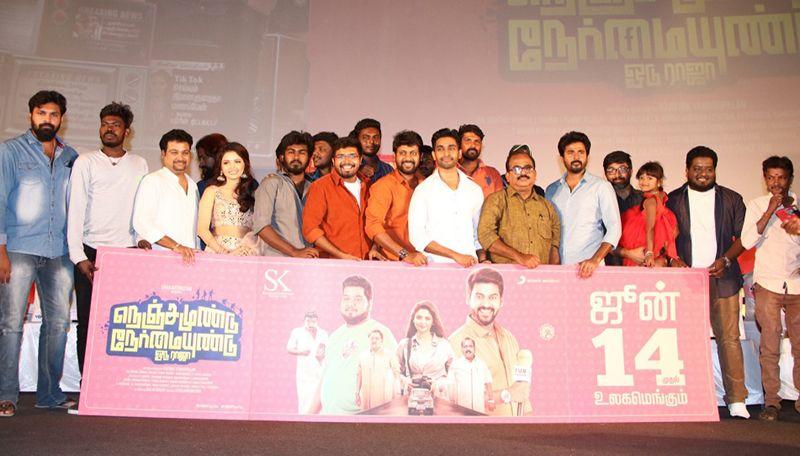 Actor Sivakarthikeyan Speech At Nenjamundu Nermaiyundu Odu Raja Movie Audio Launch