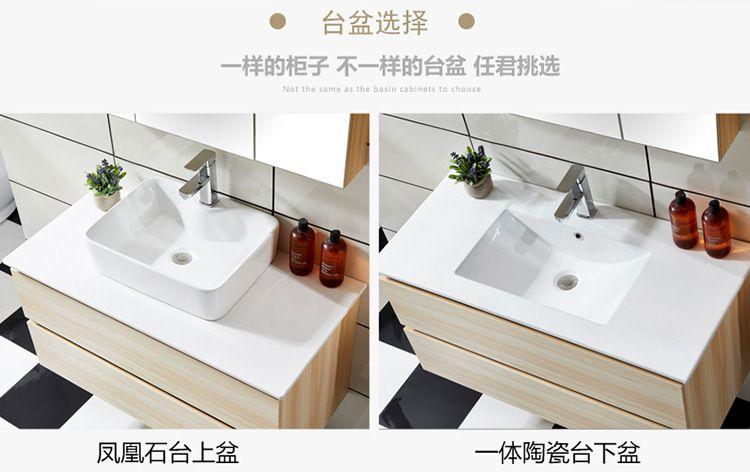 Undefined Vanity Bathroom Vanity Double Vanity