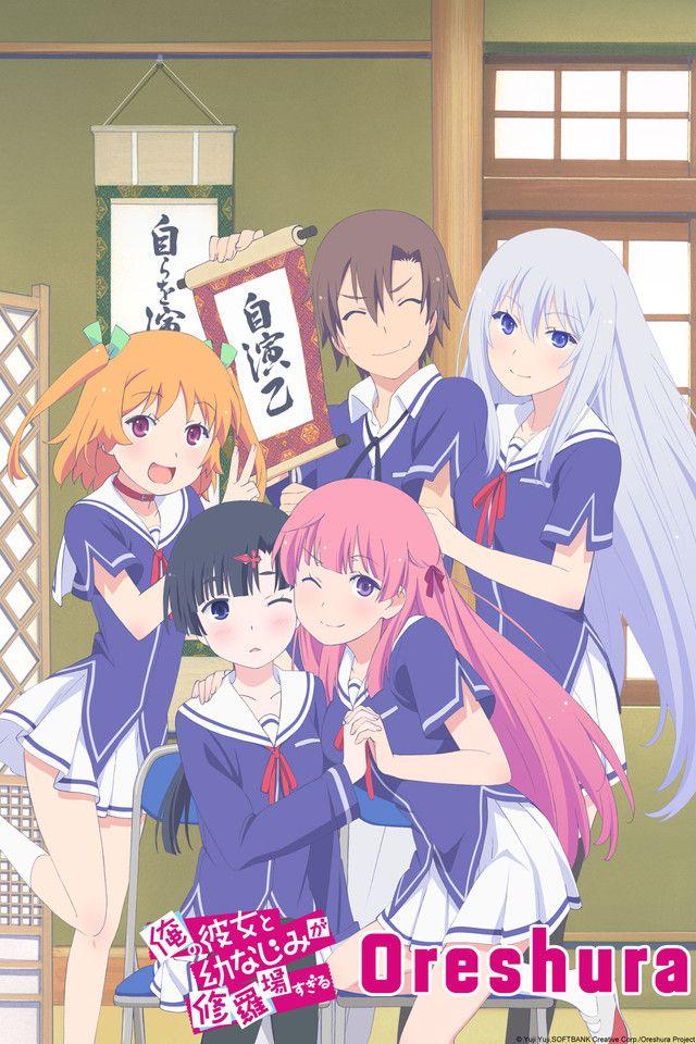 dating simulator anime free for boys online full episodes