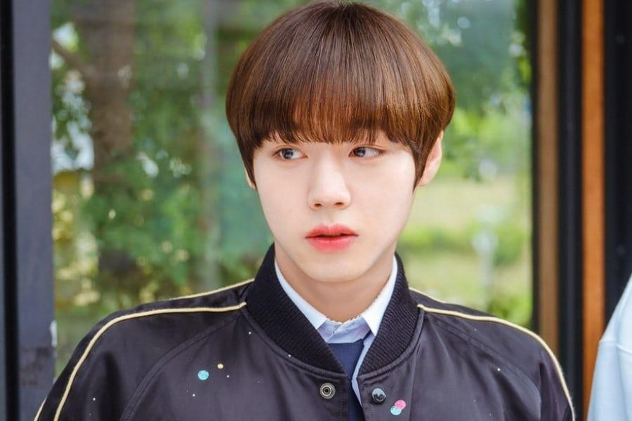 "Park Ji Hoon Transforms Into An Innocent High School Student For New Drama ""Love Revolution"""