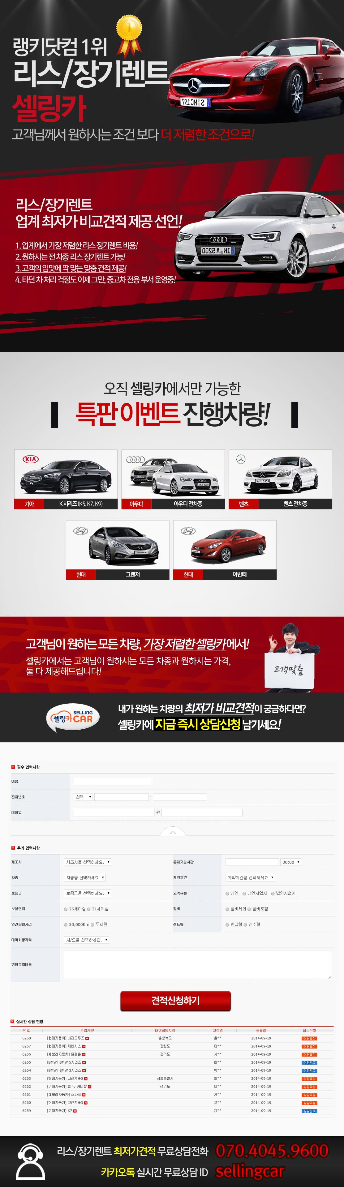 auto sales Flyer Template Flyer Design Pinterest