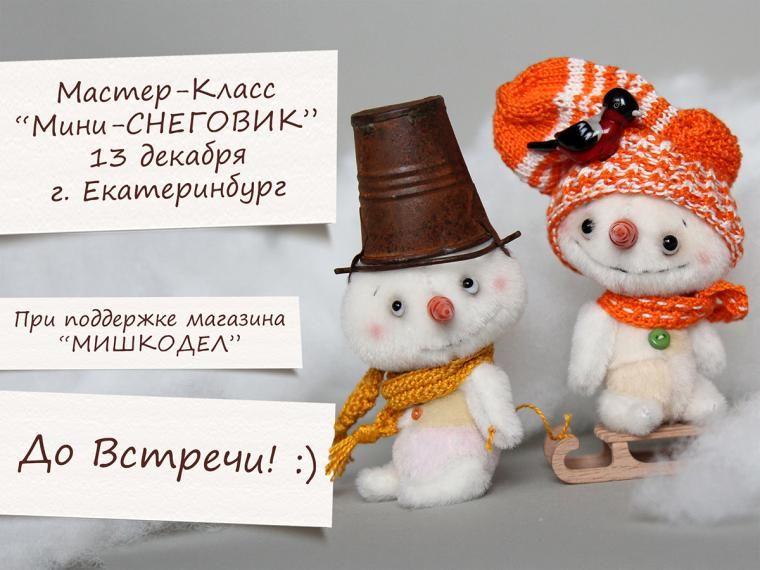 Снеговик из носка своими руками / Подарки, сувениры и. - Pinterest 23