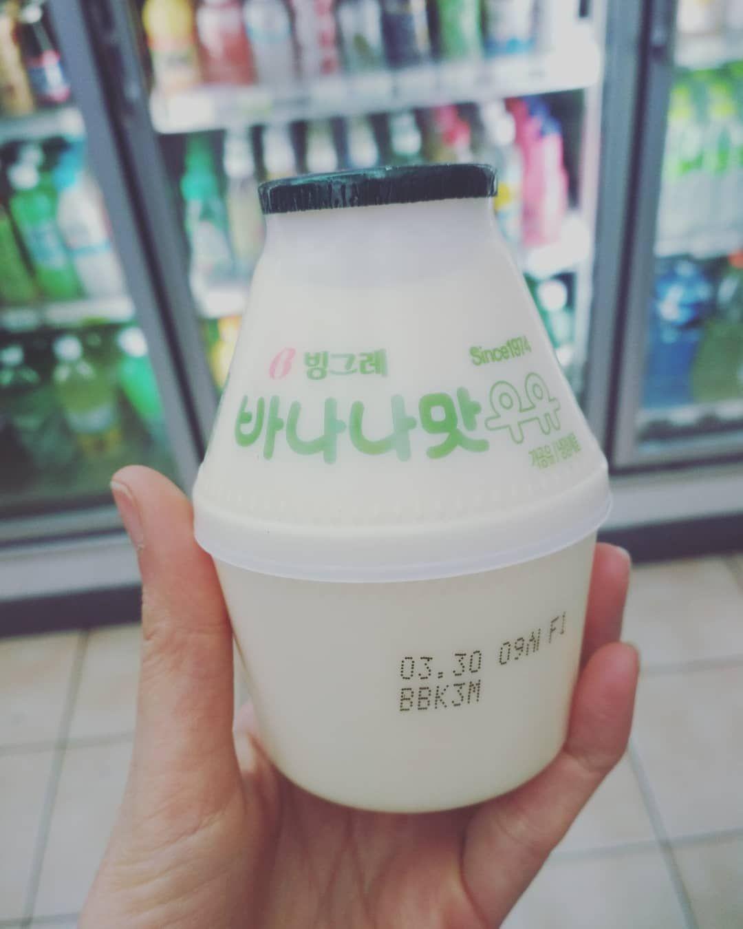 Banana Milk Must Try Korean Drink Binggrae Milk Korea Yummy Resep Makanan Korea Resep Masakan Korea Makanan Korea