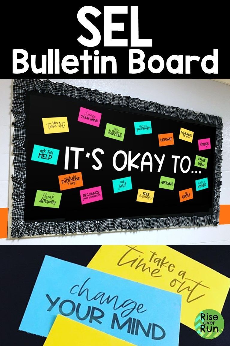 This SEL bulletin board is easy to create and spreads a