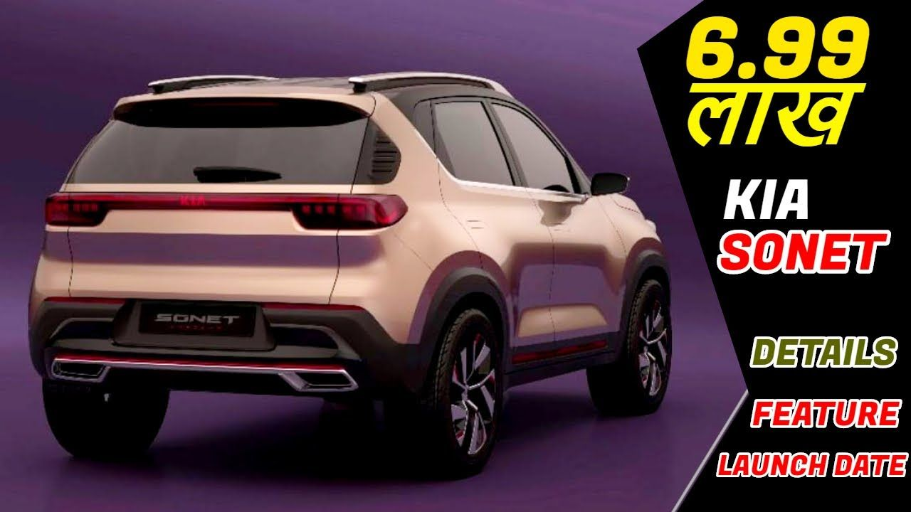 All New Kia Sonet Suv India Launch Price Features Interior And Ext In 2020 Kia Suv Product Launch