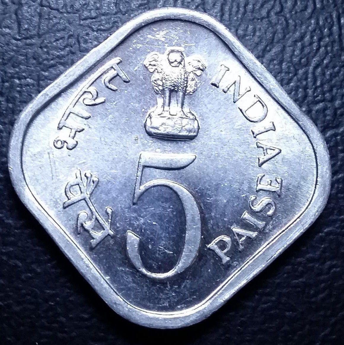 Coin 5 Paise 1977 India Lira Italiana Monete