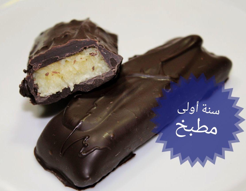 طريقة عمل شوكولاتة جيرسي في البيت Food Desserts Chocolate