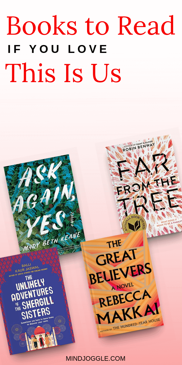 Books to Read if You Love This Is Us. If you love the family on the TV show This Is Us, you'll love these books about complicated families, sibling relationships, and dramas told over decades. #books #bookstoread #booklist #thisisus #reading #amreading #readinglist #tv