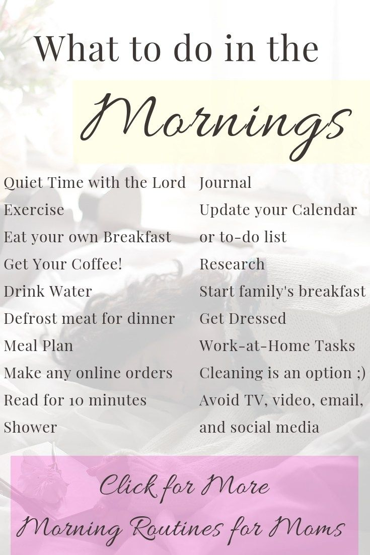 How to Create a Marvelous Morning Routine for Moms #morningroutine