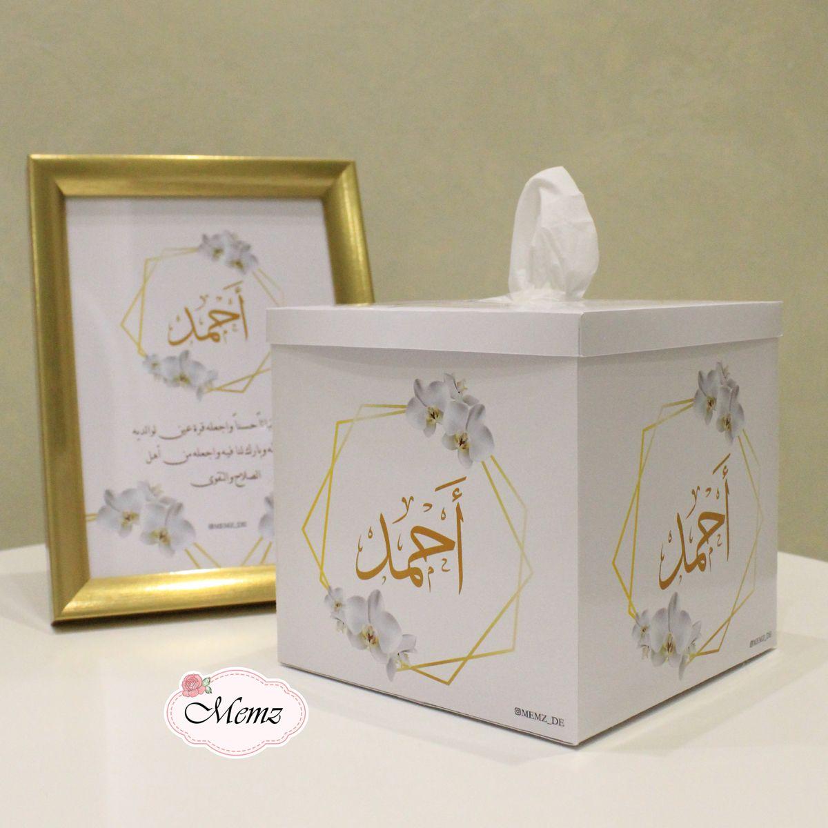 علبة تيشو Baby Shower Themes Neutral Blush Wedding Favor Birthday Cards