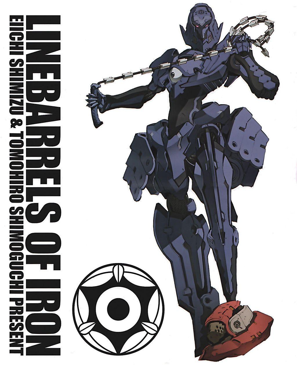 鉄のラインバレル ロボット イラスト 須佐 ロボットスーツ