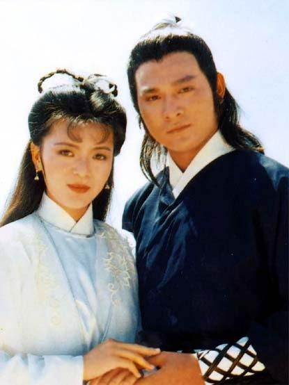 Cast : Andy Lau & Idy Chan | Return Of The Condor Heroes 1983 in