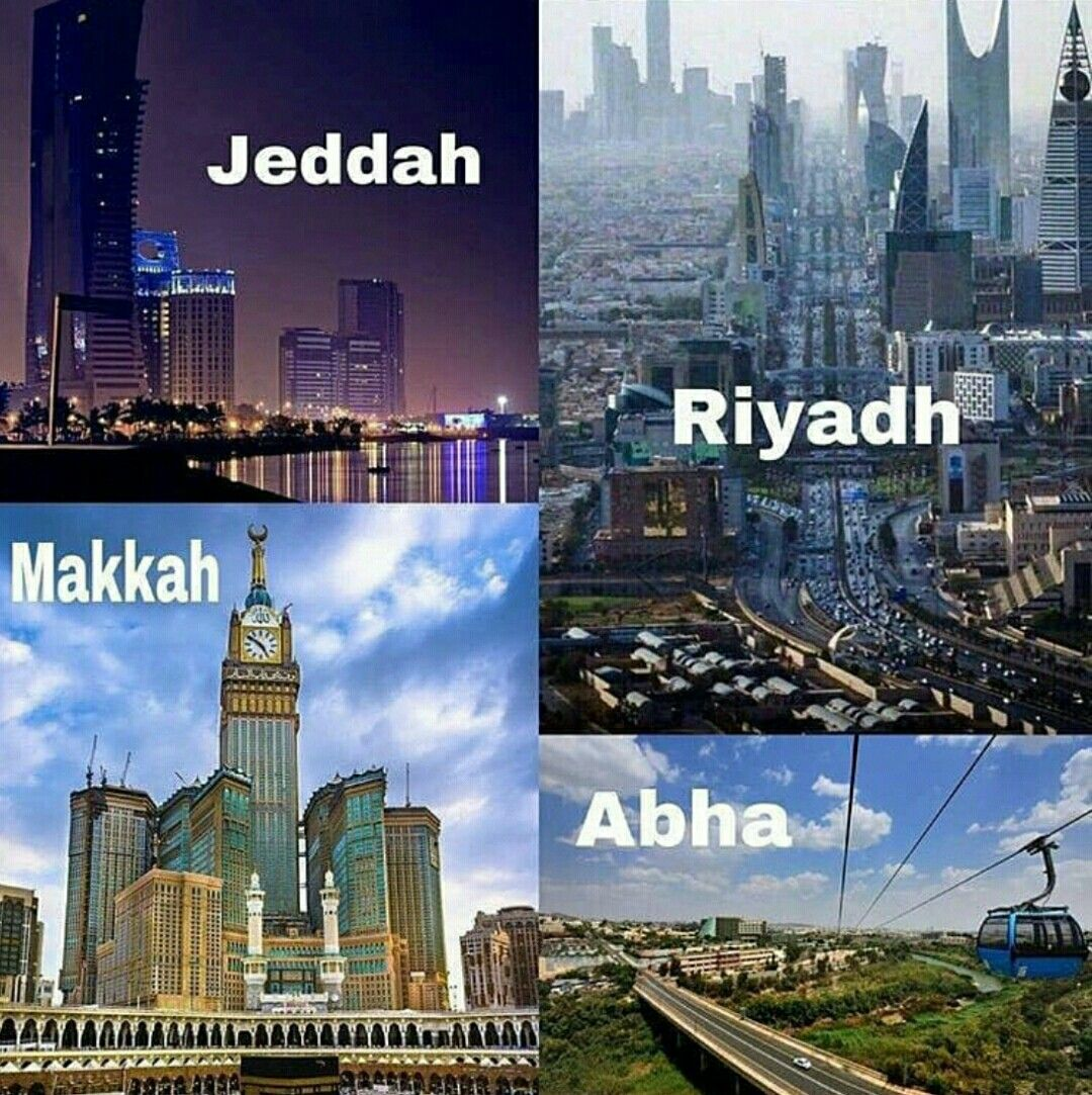 Pin By Sunny W On My Country Jeddah Makkah Poster