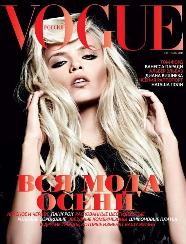 Vogue Russia September 2011 - Natasha Poly