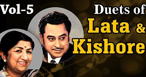 Lata Kishore Hit Songs Lata Kishore Old Songs Kishore Hit Songs Lata Mangeshkar Songs Free Lata Mange Hit Songs Lata Mangeshkar Songs Old Bollywood Songs