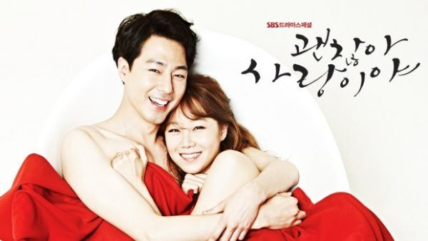 watch marriage not dating sub indo
