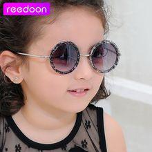 6d132a280c reedoon Top Fashion Coating Sunglasses Vintage Baby Boy Girls Kids  Sunglasses Children Sun Glasses Oculos De Sol Gafas infantile   Price   US   9.98   FREE ...