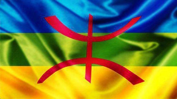 Drapeau Amazigh Mes Images En 2019 Drapeau Amazigh Drapeau