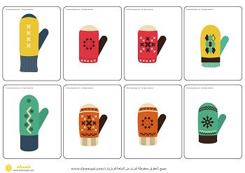 فصل الشتاء Archives الصفحة 2 من 3 شمسات Playing Cards Cards