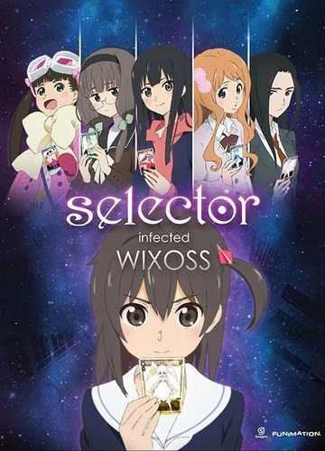 Selector infected wixoss vostfr animes mangas ddl httpsanimes selector infected wixoss vostfr animes mangas ddl httpsanimes mangas ccuart Choice Image