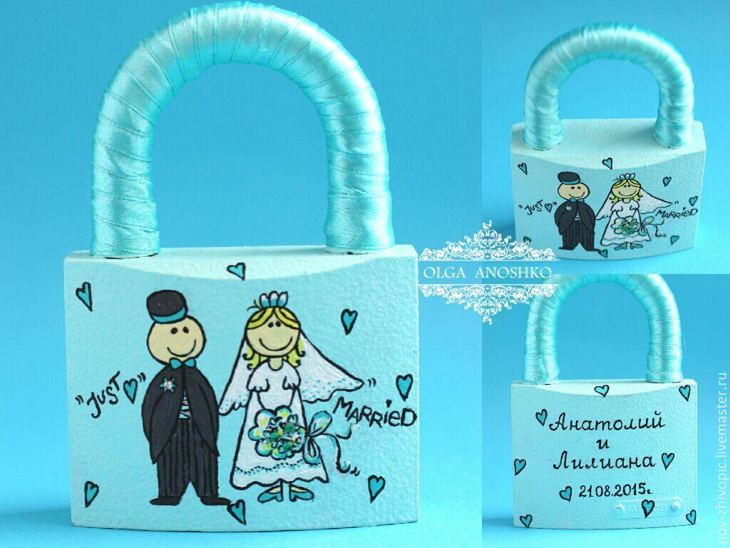 Купить замочек свадебный