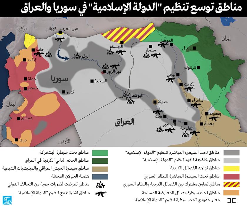 Pin On Maps Of Daesh
