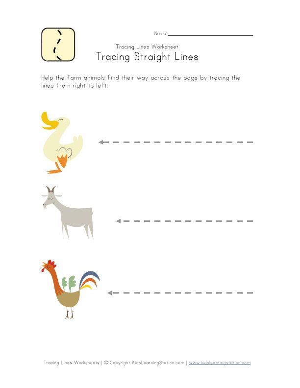 Trace horizontal lines following the arrow worksheet – Tracing Lines Worksheets