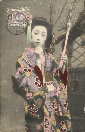 Collection-jfm.fr | CARTES POSTALES ANCIENNES : JAPON Geisha