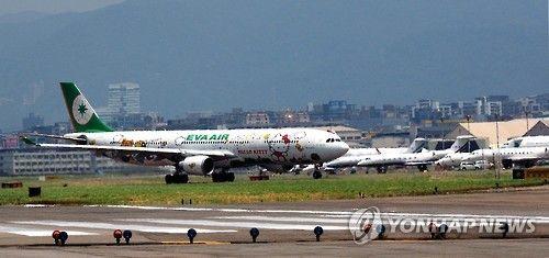대만 ICAO총회 '장외 외교'초청 못받고도 대표단 파견 - 연합뉴스