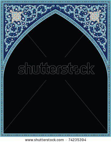 Ismahil Complex Floral Frame by Azat1976, via ShutterStock