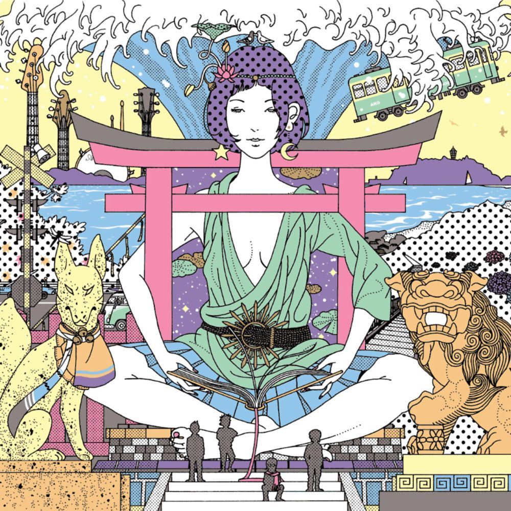 Asian KungFu Generation album art Surf Bungaku Kamakura