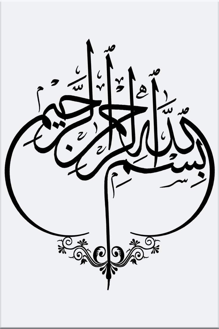 Tulisan Arab Bismilah : tulisan, bismilah, Bismillah, Rahman, Rahim, Islamic, Calligraphy,, Caligraphy, Calligraphy