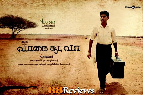 vaagai sooda vaa full movie free download